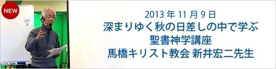 20131108-100811.jpg