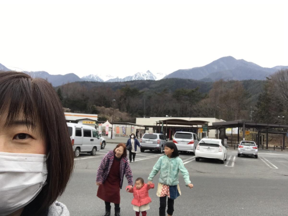 駒ケ岳SA