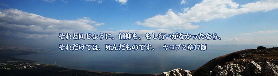 アルベル山