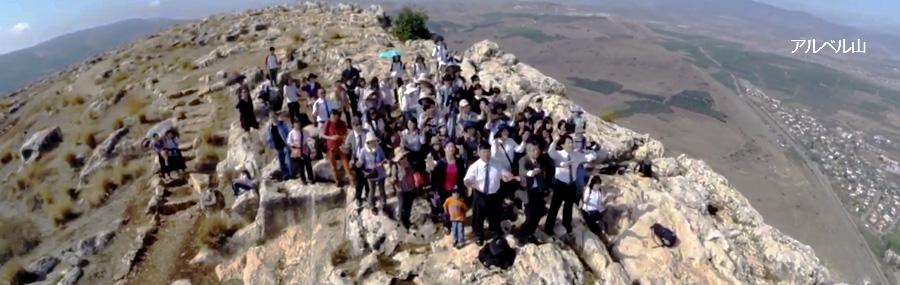 アルベル山の礼拝