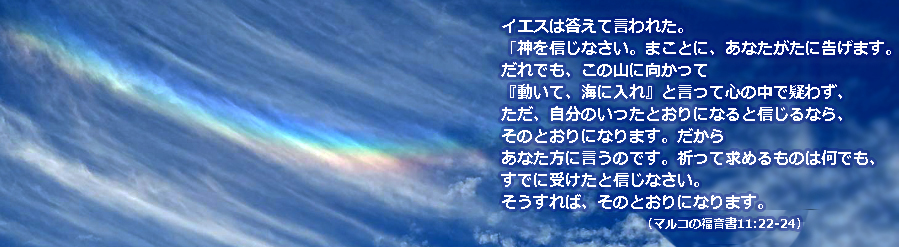 イスラエルの彩雲