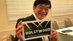 ピータークボタのハリウッド映画大好き